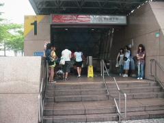 中山駅出口