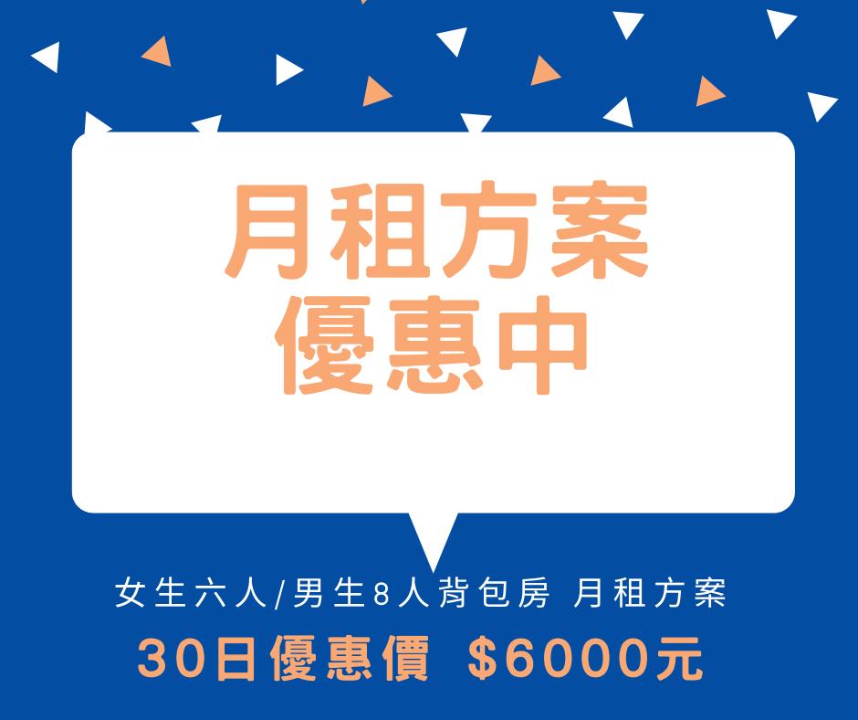 【在台北,提升你的日文應用能力吧】